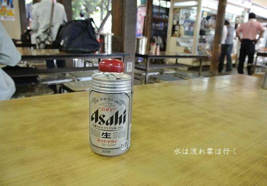 yasukuni1492306.jpg