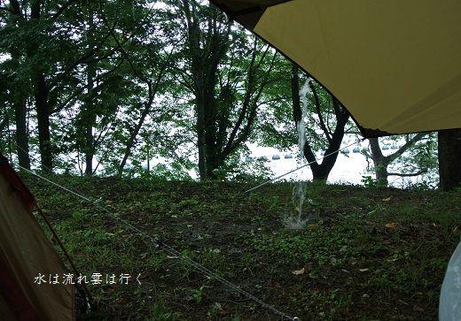 numazawa14739.jpg