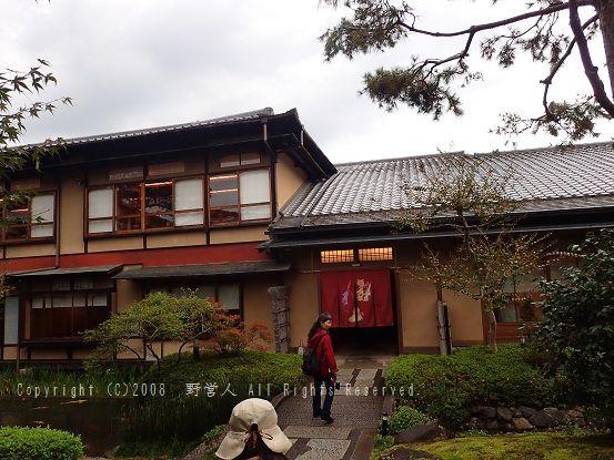 kyoto16030