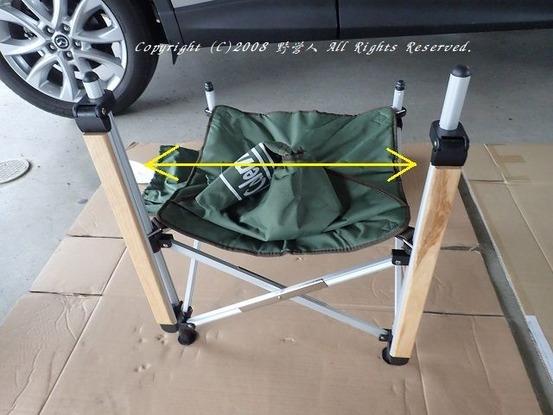 chair181009