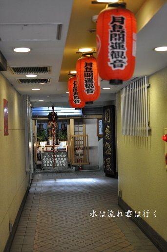 tsukisima1432204.jpg