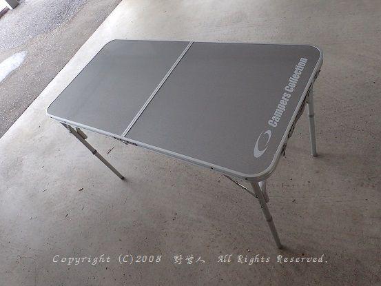 folding16907