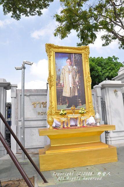 bangkok180122