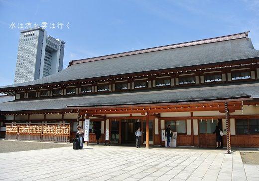 yasukuni1492304.jpg