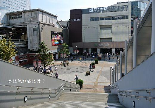 akiba14901.jpg
