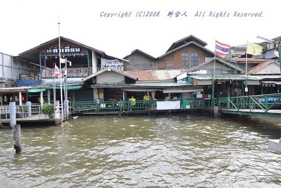 bangkok180125
