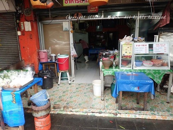 bangkok180156