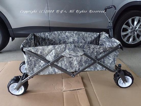 carry_cart181009
