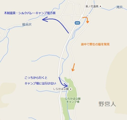 sirakaba16604