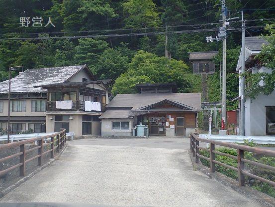 sirakaba16606