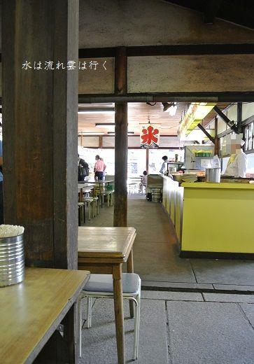 yasukuni1492307.jpg