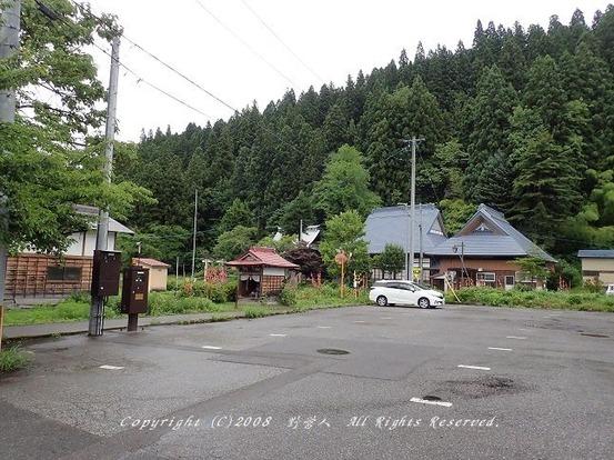 miyasita18705