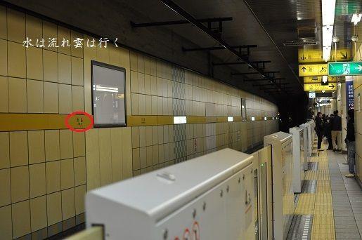 tsukisima1432200.jpg