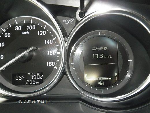 cx591903.jpg
