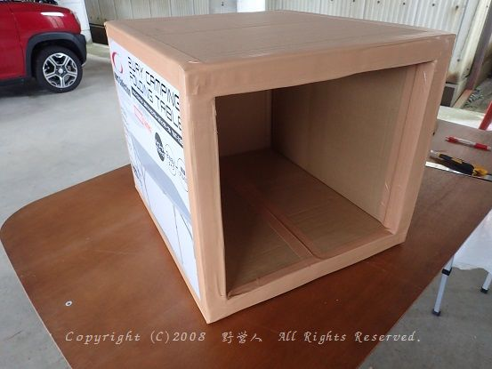 cathouse16913