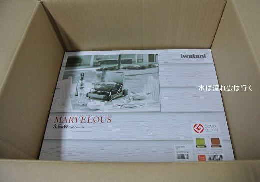 marvelous141102.jpg