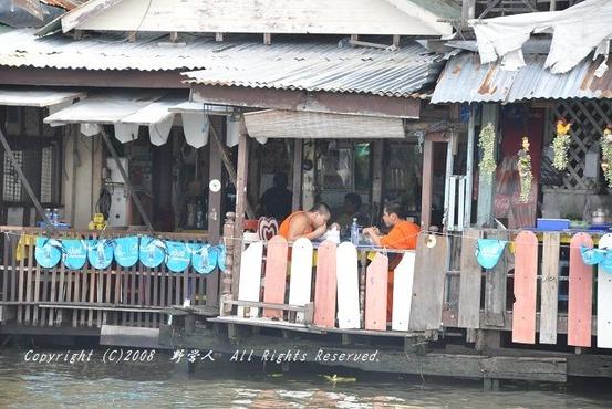 bangkok180126