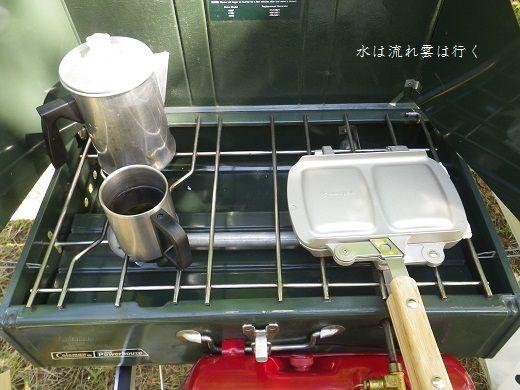 numazawa14754.jpg