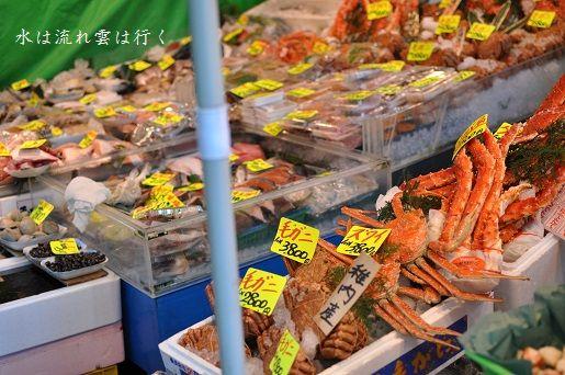 tsukiji1432212.jpg