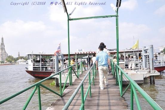 bangkok180123