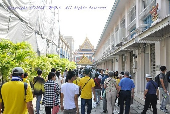 bangkok180106