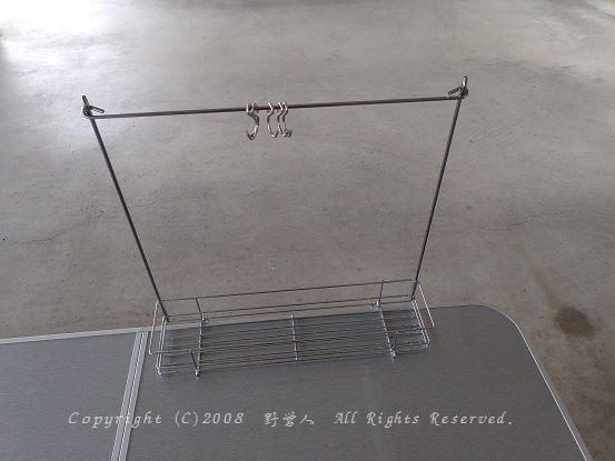 rack16904
