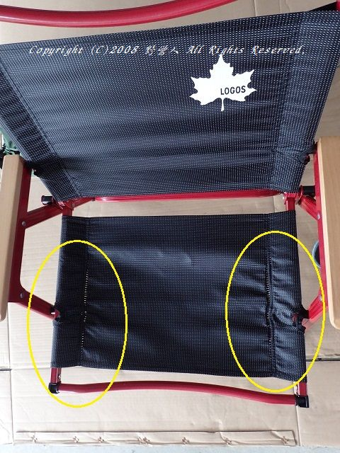 chair181005