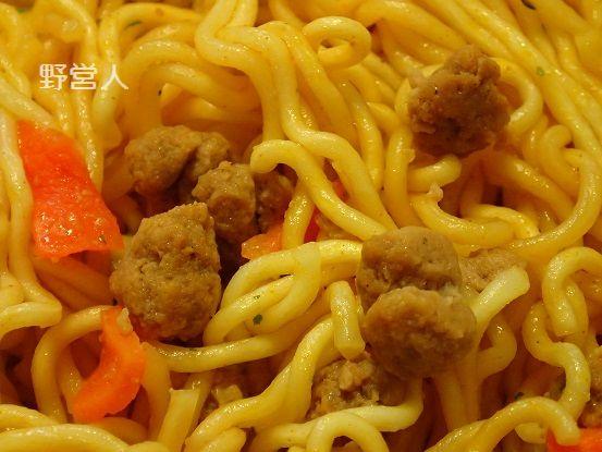 Masala_curry16208