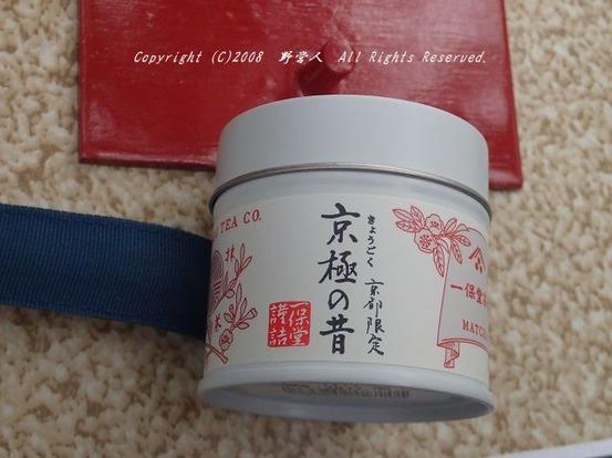 wasezawa18623