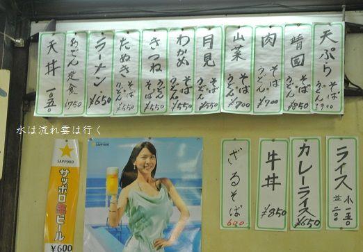 yasukuni1492308.jpg