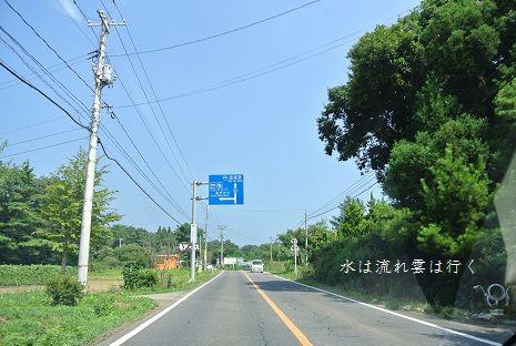 fpa13802.jpg