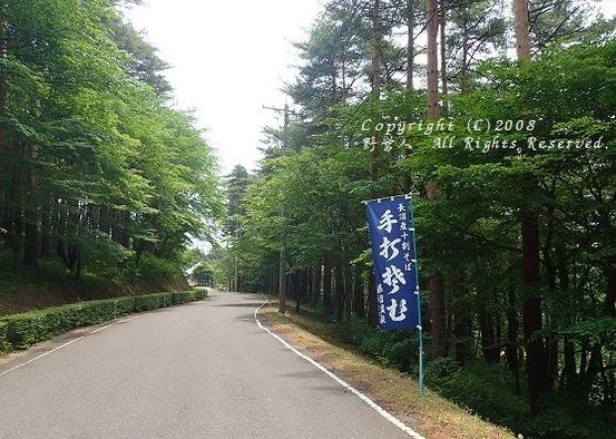 fuji_camp17622
