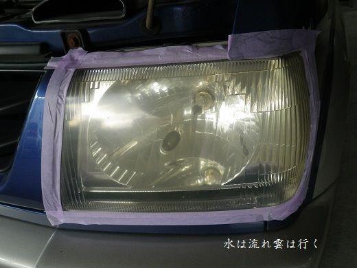 headlightclear141106.jpg