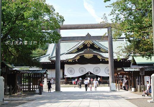 yasukuni1492303.jpg