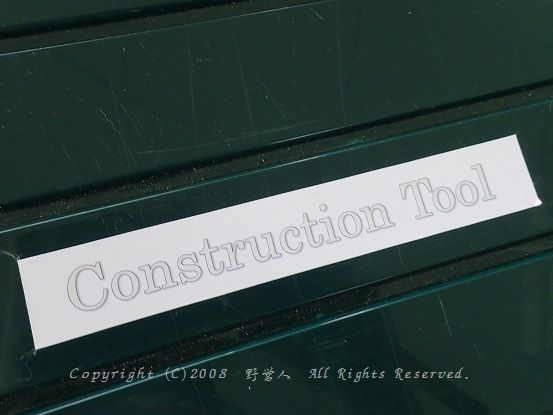 container16905