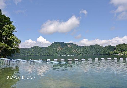 numazawa14751.jpg