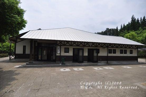 fuji_camp17615