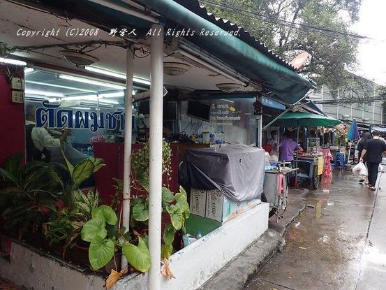 bangkok180151