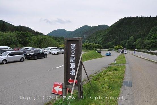 jyuku17601