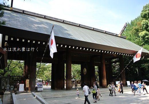 yasukuni1492302.jpg