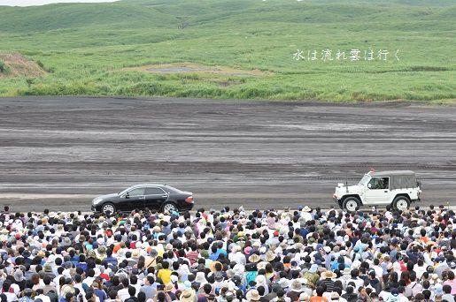 fuji148002.jpg