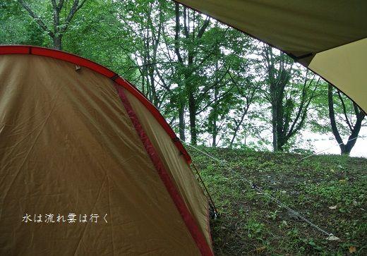 numazawa14737.jpg