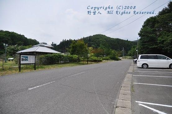 fuji_camp17618