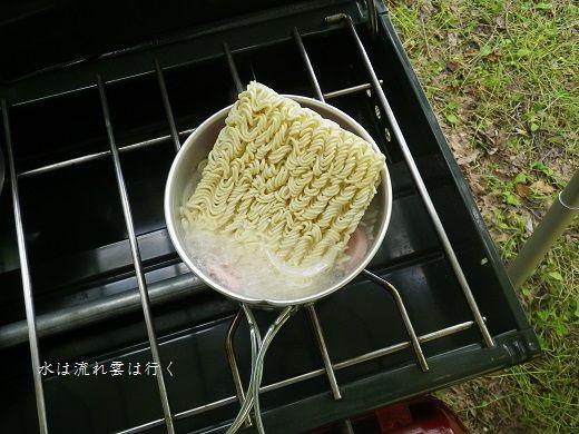numazawa14720.jpg