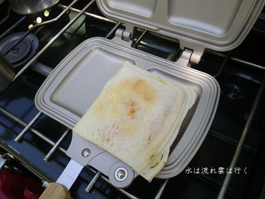 numazawa14756.jpg