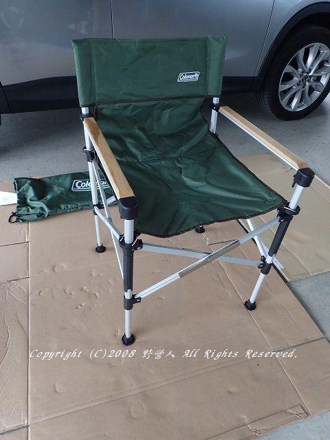 chair181018