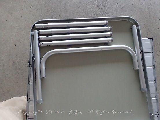 folding16905