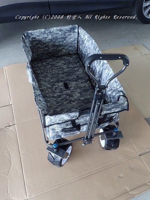 carry_cart181007