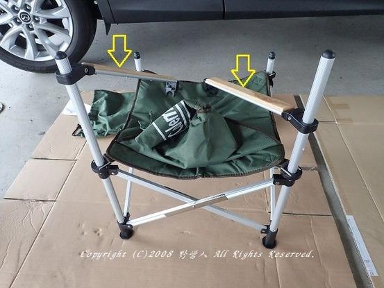 chair181011