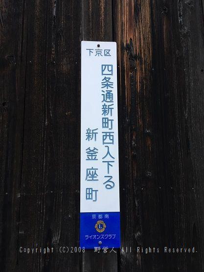 kyoto16062